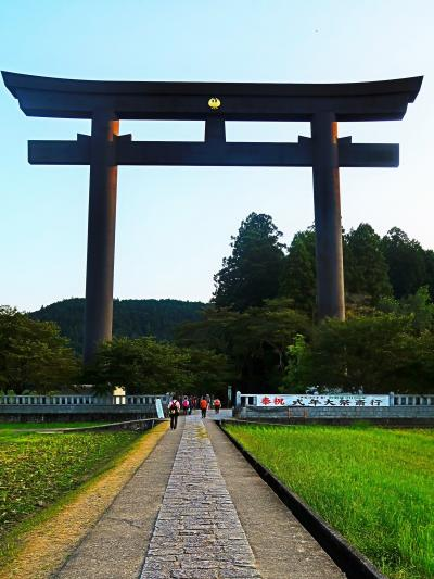 熊野古道-9 大鳥居・大斎原 聖地を訪ねて ☆熊野本宮大社 旧社地の一部