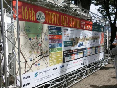 TOKYO JAZZ FESTIVALへ(2017年9月)