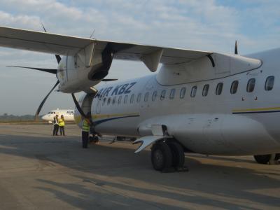 神秘の国ミャンマーで遺跡巡りの旅 その2-1 〜 ヤンゴンからバガンへエアカンボーザで空の旅! 〜