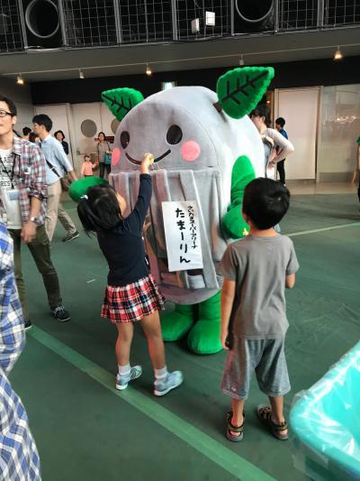 けやき広場秋のビール祭りへ(2017年9月)