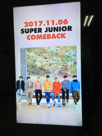 ソウルはK-POPで2017冬Ver.(1)「FNC WOW CAFE・SUM & CAFE@SMTOWN・SUM@DDP」