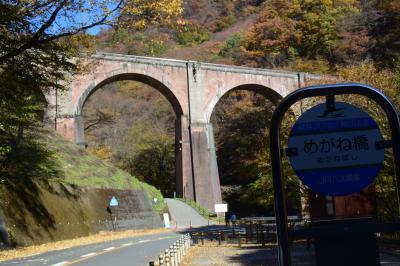 妙義山(NO3)