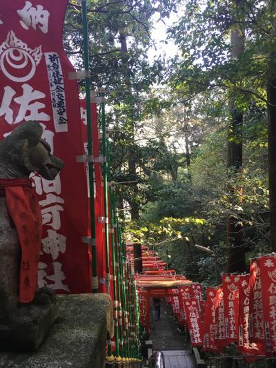 江ノ島、鎌倉2泊3日 歩き倒しの初冬旅 其の三