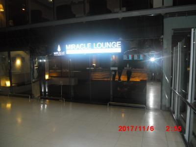 いい、予想以上に良かった香港航空ビジネスクラス利用のバンコク旅行(帰国:バンコクから香港)