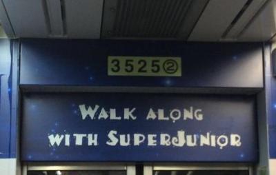ソウルはK-POPで2017冬Ver.(4)「SJカムバ②・ラッピング列車」