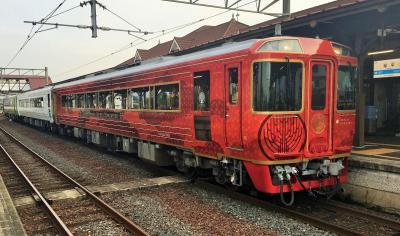 四国の魅力あふれる観光列車「四国千年ものがたり」に乗って♪しあわせの郷紀行♪