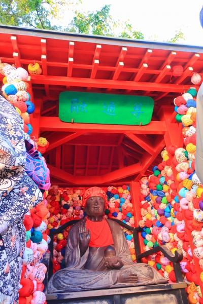 可愛いを探す旅京都~京都紅葉散歩2017