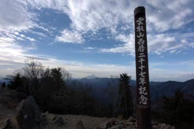 雲取山、奥多摩から奥秩父へ。