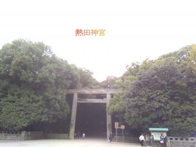 熱田神宮でお参りしてきました