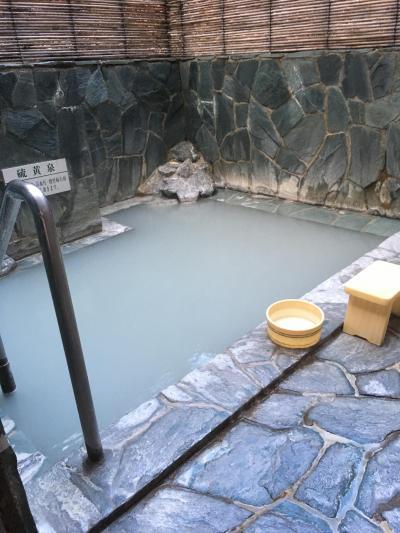 ゆもと登別へ日帰り温泉に行ってきました~