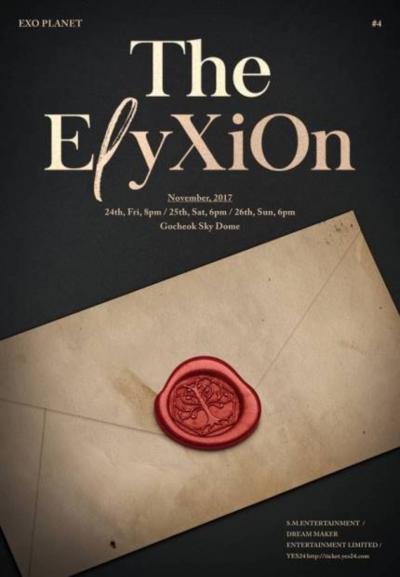 SMGP(グローバルパッケージ)で行くEXO PLANET #4 - The EℓyXiOn チケッティング