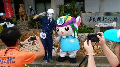 毎年恒例 今年もたらま島一周マラソン大会参加さ~ 前日潜ったから?肉離れでゴールした晴れ男