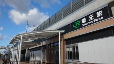 つながれ常磐線!震災移転3駅と被災旧駅跡の「いま」を歩く