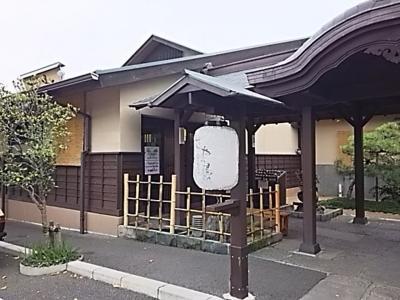 朝野原温泉「さやの湯処」再訪記