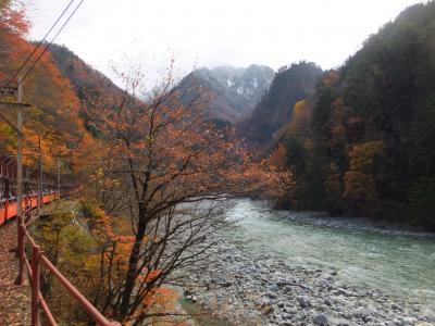 晩秋の黒部峡谷鉄道と宇奈月温泉