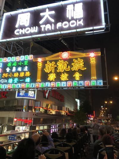 インターコンチネンタル香港に泊まる香港2泊3日① オープントップバスで、香港の夜景を満喫