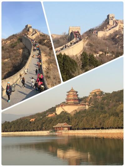 ◆◇北京◇◆〈前編〉頤和園,万里の長城