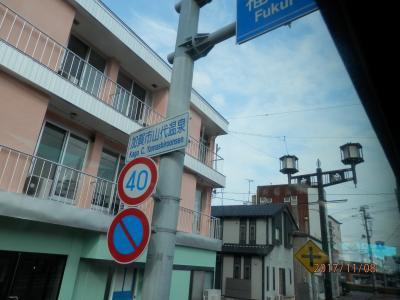 8水曜2午後粟津温泉まで3ヵ所をバスは巡る