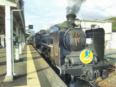 楽しい乗り物に乗ろう!  JR西日本「SLやまぐち号」  ~山口~