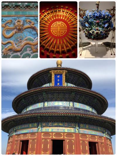 ◆◇北京◇◆〈後編〉天壇,故宮等。