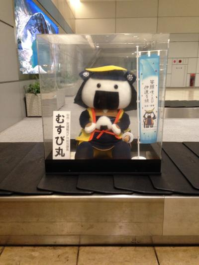 牛タンを食べに仙台旅行。 初めてのピーチでわくわく2泊3日