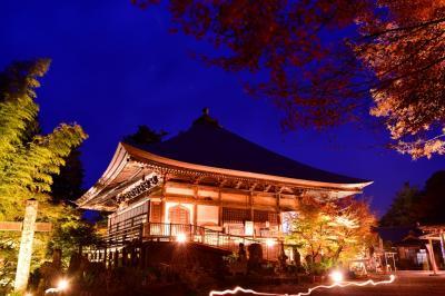 両子寺のライトアップ