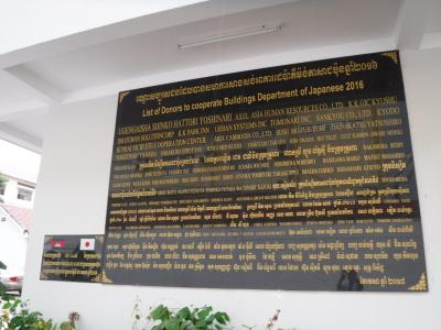 バンコクからカンボジア(プノンペン)へ その3