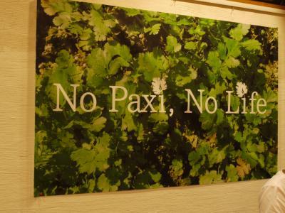 パクチーハウスで同年代オフ会・・・・の前に江ノ電も乗っちゃいましょう♪そしてお待ちかねの【No Paxi No Life】(3)