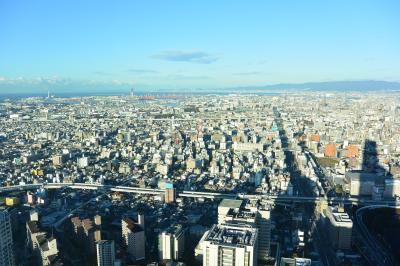 2017 11月 週末は大阪で食い倒れ?