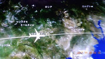 オーロラ:成田空港⇒フィンランド航空⇒ヘルシンキ⇒ストックホルム ① 2017 11月~12月