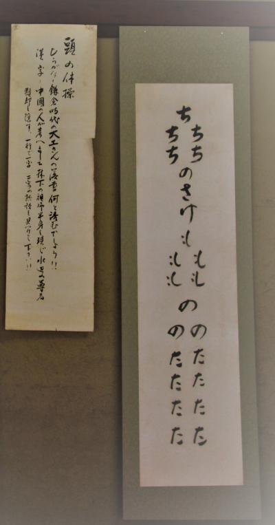 ムラゴンの旅日記 秋の京都 泉涌寺付近