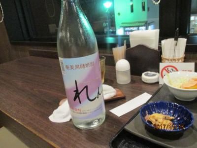 奄美の3日間(4)ホテルにチェックイン後「れんと」を飲んで、名瀬新港まで散歩。