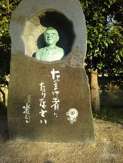神在月★島根・鳥取の旅