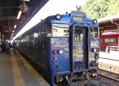 九州 / 4つの 『観光列車』 に乗って来ました ♪ 【2】 かわせみやませみ乗車編
