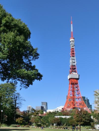 芝公園と東京タワー♪~2017~