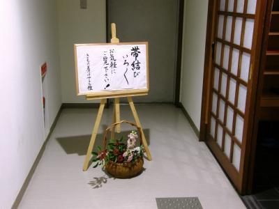 久喜市中央公民館利用者団体作品展で芸術の秋を楽しみました・・・③3階展示物を見る