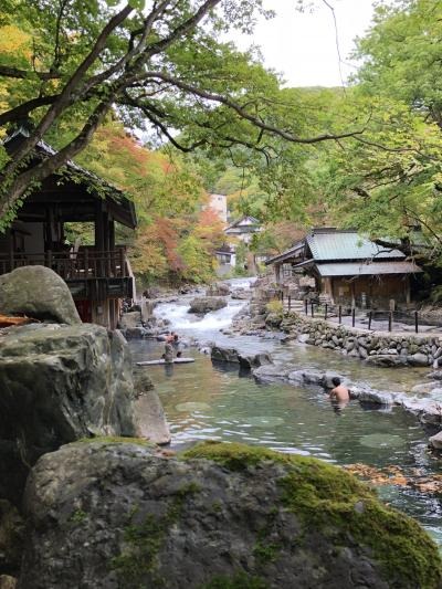 宝川温泉と紅葉散策