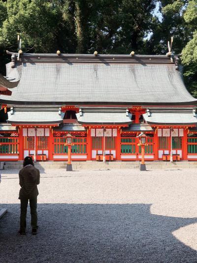 新宮 熊野速玉大社 世界遺産/熊野三山 参詣を完了 ☆ご神木ナギの葉を戴いて安全祈願