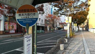 SUNQパス4日間 2017秋 2日目 別府~長崎