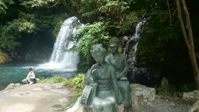 伊豆 絶景と山海の幸 (中編) 中伊豆の観光地を巡る