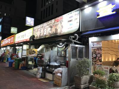 エアプサンで行く、3泊4日釜山&慶州ひとり旅①