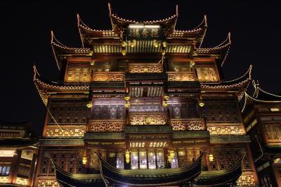 上海一人旅  1日目