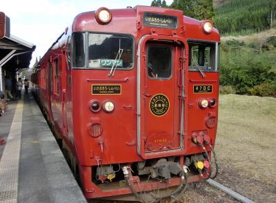 九州 /4つの『観光列車』に乗って来ました♪【3】いさぶろう・しんぺい乗車編