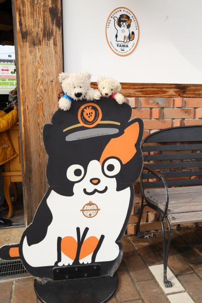 PippiとPoohも行く!和歌山・家族旅行(4日目 たま電車)