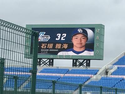 アジアウィンターリーグat台湾 11月26日 桃園球場