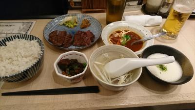 仙台定番の、牛タンを食べてきました。