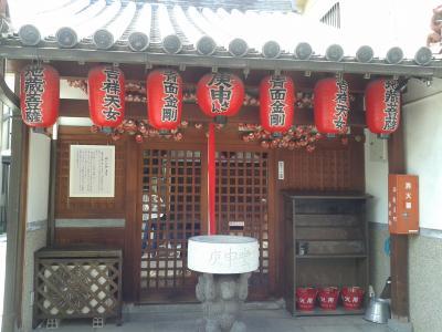 晩春の奈良 ならまち街歩きと「梅乃宿」酒蔵見学
