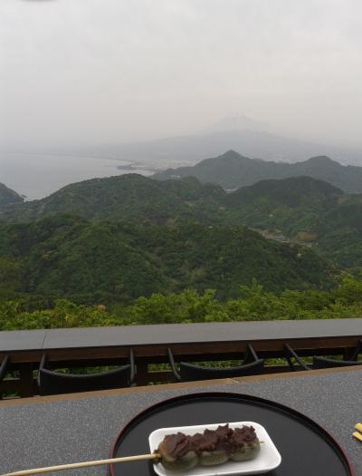 伊豆長岡と三島 曇り空の下の観光