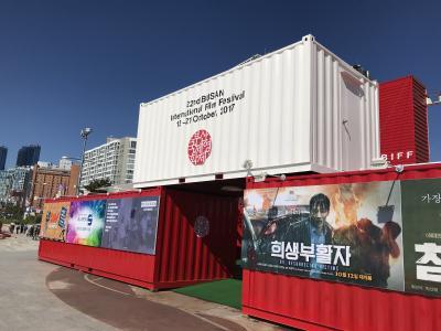 釜山ぶらぶら旅と国際映画祭