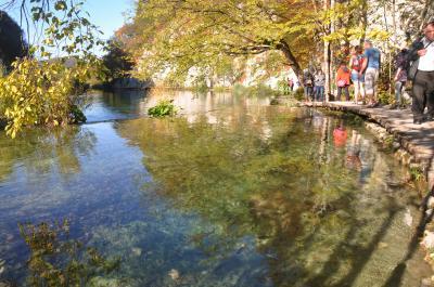 旧ユーゴスラビア周遊 【9】 < クロアチア ~ 紅葉のプリトヴィツェ湖群国立公園 ~ >
